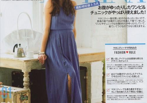 velnicaの雑誌掲載アイテム マタニティママでもOKなドレス♡